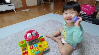 [유아용 장난감] 계산…