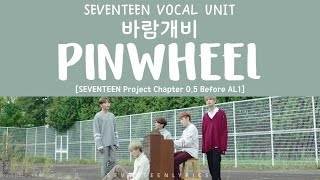 lyrics가사 seventeen 세븐틴 바람개비 pinwheel