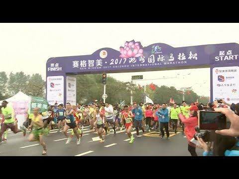 2017 Chizhou International Marathon Kicks off in China's Anhui