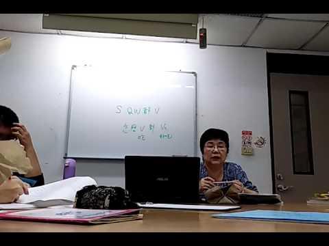 NTNU Taiwan mandarin lesson part 3