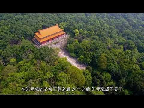 中国有一家祖坟,出了16个皇帝,如今国家铁路都得绕道走