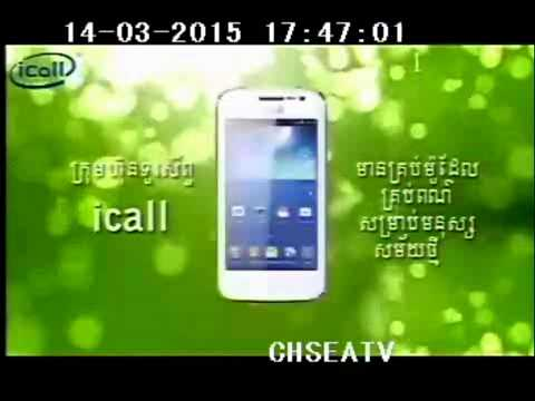 Скачать программу icall на телефон