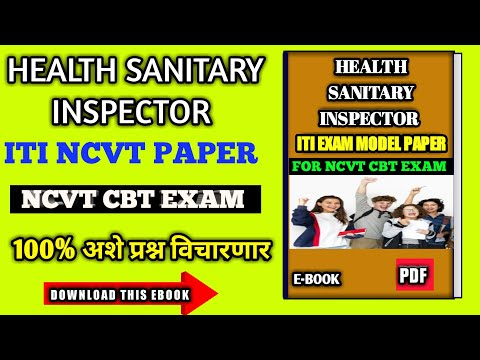 Health Sanitary Inspector Interview E-book
