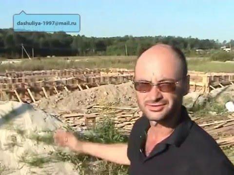 как построить фундамент загородного дома