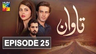 Tawaan Episode #25 HUM TV Drama 2 January 2019