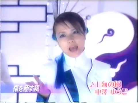 "Wind In Shanghai.  ""Nakazawa Yuko""  Morning Musume."