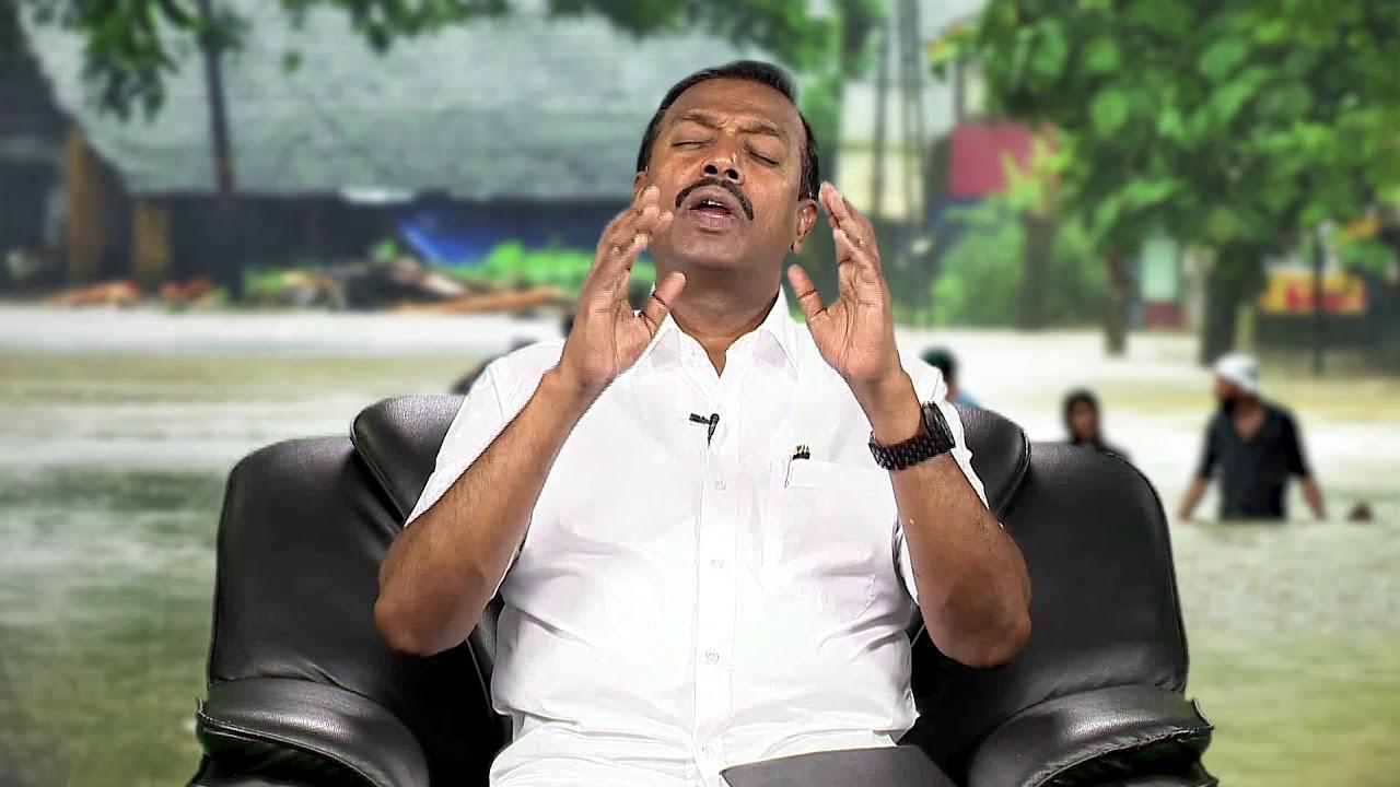 Pray For Kerala / English / Bro.Mohan C.Lazarus / Jesus Redeems Ministries