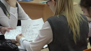 Урок математики «Решение задач на признаки равенства треугольников» 2