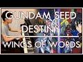 Gundam SEED DESTINY [機動戦士ガンダムSEED DESTINY] - Wings of Words (Piano Cover)