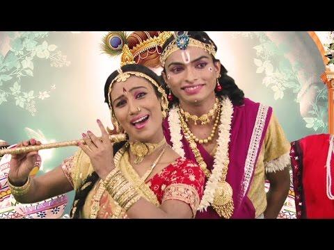 Payamadhi Painjan Vaje  Aparna Biwalkar, Krishna Kanhaiya, Raas Bhakti