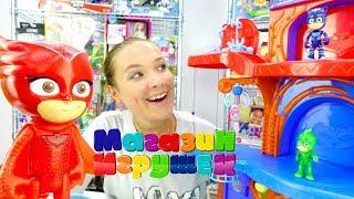 Видео для детей.  Магазин игрушек. База для Героев в масках.