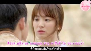 [Karaoke Thaisub] EVERYTIME - 첸(CHEN)X펀치(Punch) Ost.DESCENDANTS OF THE SUN