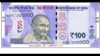 Rupees 100 Note New Design by RBI Reserve Bank of India Currency Rupee Dimension Design Colour