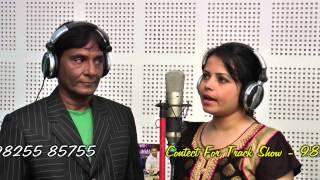 TERE MERE MILAN KI by sharad upadhyay & hetal upadhyay on track