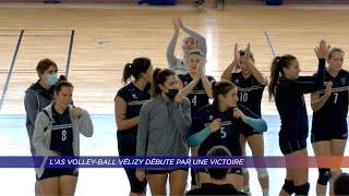 Yvelines | L'AS Volley-ball Vélizy débute par une victoire