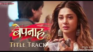 Download Lagu Bepanah Title Track | Abhi Abhi Bhule Bina Tumhe | Rahul Jain MP3