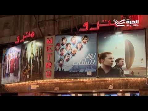 عودة دور السينما إلى السعودية وتداعياتها على السينما المصرية  - 21:21-2017 / 12 / 14