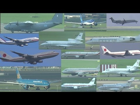 Government planes ariving for the NSS 2014 int the Hague at AMS Schiphol