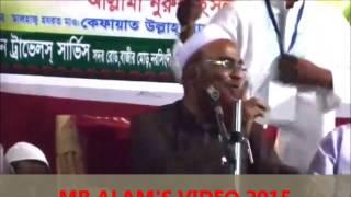 MAULANA NURUL ISLAM OLIPURI About Sunnath and Bidath 2015