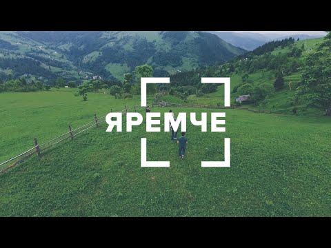 Яремче. Ворохта. Криворівня. Blog 360 - подорожі Україною