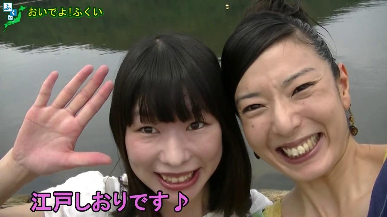 【おいでよ!ふくい】 ⑬★夏休みスペシャル★ 福井に泊まろう!農家民泊のススメ