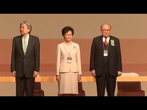 Carrie Lam officially announced to be Hong Kong Chief Executive