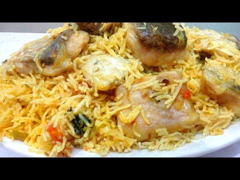 Fish Pulao Recipe || How To Make Fish Palao || Fish Pulao Banane Ka Tarika