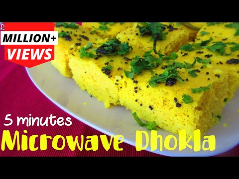 5 minutes Dhokla Recipe | Instant Microwave Dhokla | माइक्रोवेव में ढोकला कैसे बनाये | Snacks recipe