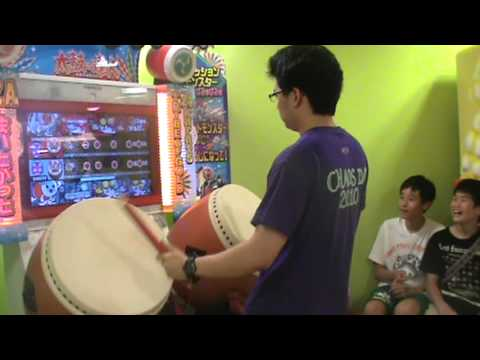Japanese Arcade Drum Game -- Two-Player Solo!