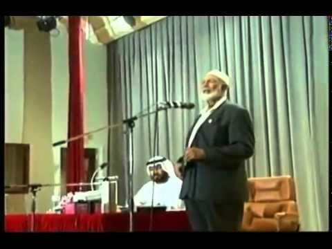 Islam In Africa - Lecture By Sheikh Ahmed Deedat - Chamber Of Commerce & Industry Members -Abu Dhabi