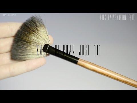 Видеоурок по макияжу №3.