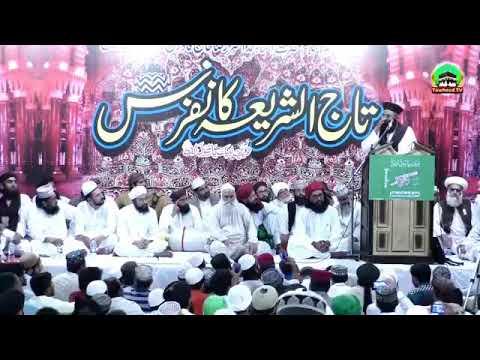 اعلی حضرت امام احمد رضا خان بریلوی کے حسن کے تذکرے جامعہ الازہر تک۔