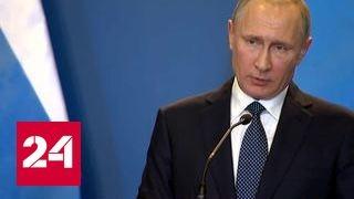 Путин: Венгрия - надежное звено в транзите российского топлива в страны Европы