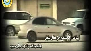 أسود الهيئة كلمات حصة العتيبي أداء عبدالله الدوسري