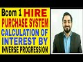 6 # B.com 1 HIRE PURCHASE SYSTEM CALCULATION OF INTEREST BY INVERSE PROGRESSION METHOD