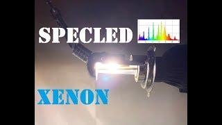 Автомобильный ксенон (XENON). Спектр! Идеальная фитолампа?