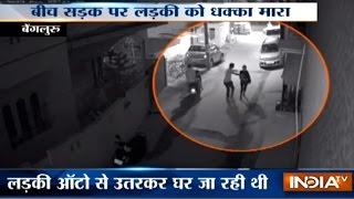 CCTV Video: Two Men Molest Woman on Street in Bengaluru