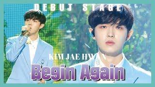 [Debut Stage] KIM JAE HWAN - Begin Again , 김재환 - 안녕하세요   show Music core 20190525 MP3