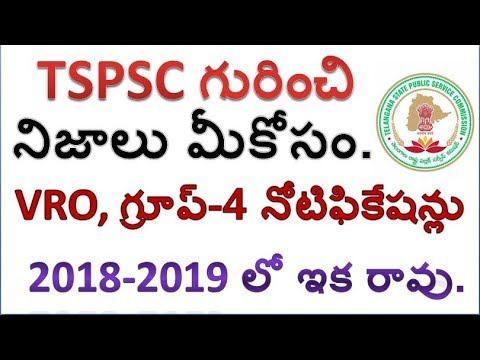 TSPSC True story for all telangana unemployed students special must Watch now by SRINIVAS Mech1