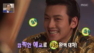 Happy Time, NG Special #16, NG 스페셜 20140511