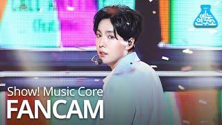 Gambar cover [예능연구소 직캠] JINU - CALL ANYTIME (Feat.MINO), 김진우 - 또또또 (Feat.MINO) @Show! MusicCore 20190817
