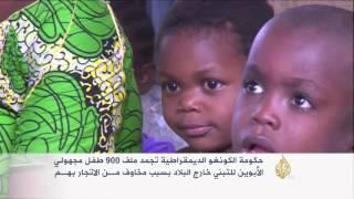 الكونغو توقف تبني دول غربية للأطفال