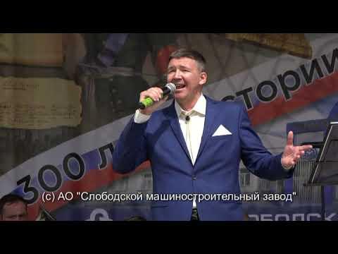 """Открытие сквера АО """"Слободской машиностроительный завод"""" 1.06.2019"""