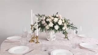 Оформление свадеб Москва