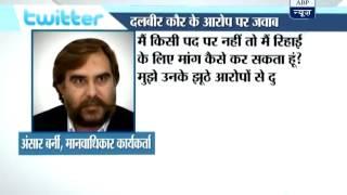 Ansar Burney denies Sarabjit