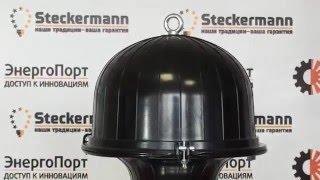 Видео-обзор светильника индукционного для высоких потолков Steckermann DIL-04 с одной лампой(, 2016-04-22T07:42:31.000Z)