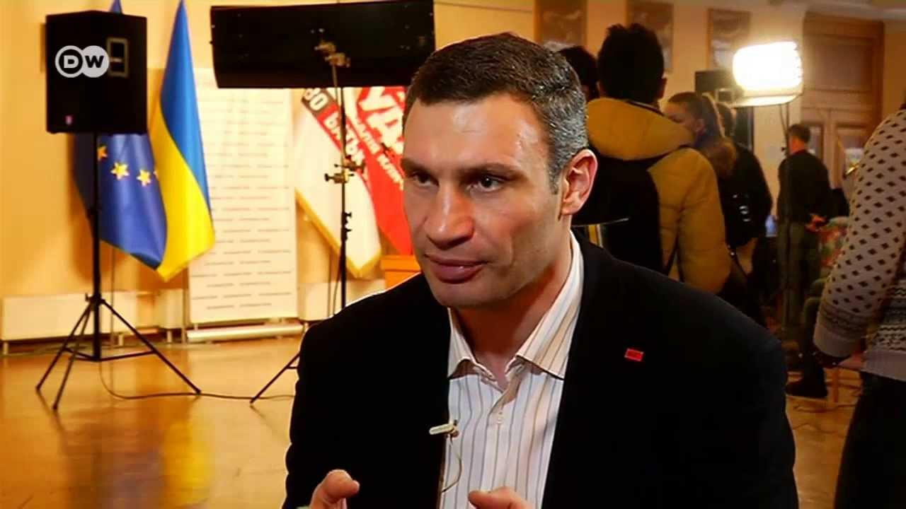 Виталий Кличко: Мы хотим стать европейской страной, потому что мы - европейцы