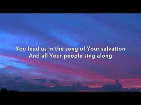 Your Grace is Enough - Instrumental with lyrics