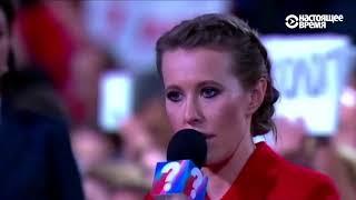 Собчак спросила Путина о Навальном, а Путину стало стыдно