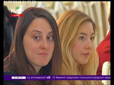 Телеканал Київ: 21.03.18 Столичні телевізійні новини 21.00